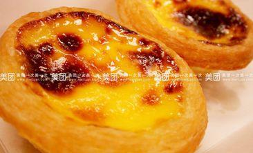安旗西饼-美团
