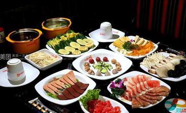 九仟食尚火锅-美团
