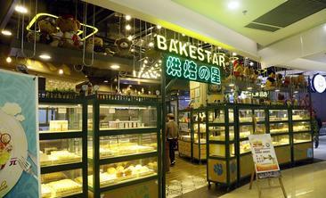 BAKE STAR烘焙の星-美团