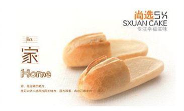 尚选面包-美团