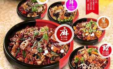 新派·麻辣香锅-美团