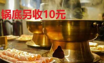 䬺小二北京涮羊肉-美团