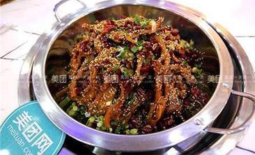 杨大师鸭爪爪特色火锅-美团