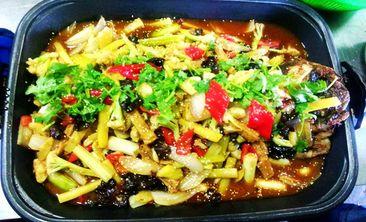 贵州留一手烤鱼-美团