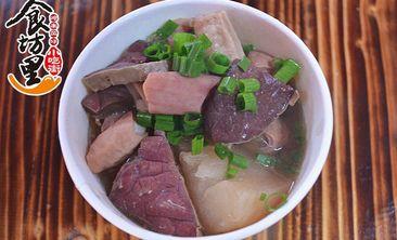食坊里岭南风味小吃街—zui牛的牛杂-美团
