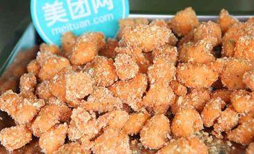 正宗台湾脆皮玉米-美团