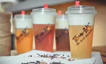 下一站奶茶店-美团