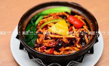 煲煲香饭庄-美团
