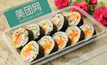 青岛寿司-美团