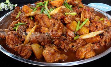 香辣大盘鸡-美团