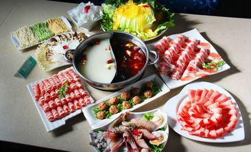 羔原红火锅餐厅-美团