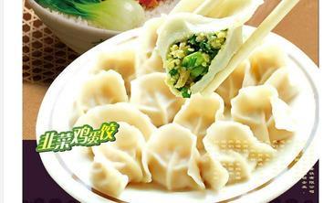 喜阿婆自助水饺店-美团