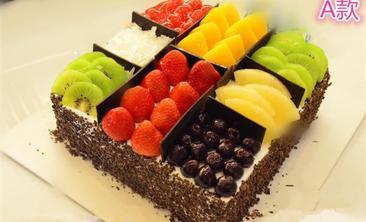 八英寸方形水果蛋糕-美团