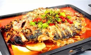 鱼佰芬烤鱼-美团