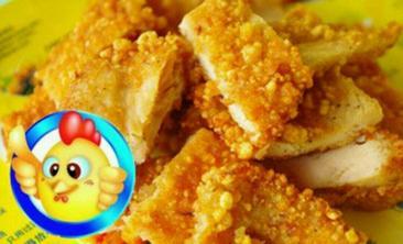 巴弟鸡排-美团