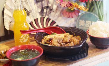 扇味黄焖鸡米饭-美团