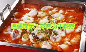 李二鲜鱼-美团