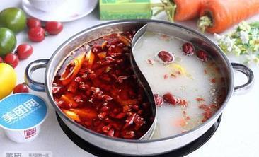 晨嘉吧式火锅-美团