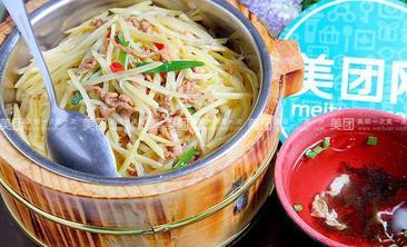 煨汤食府-美团