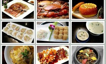 兆和皇冠假日酒店览江阁中餐厅-美团