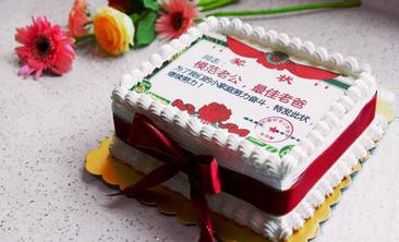 蜗牛蛋糕烘焙-美团