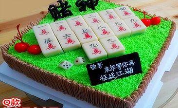 金罗莎蛋糕-美团