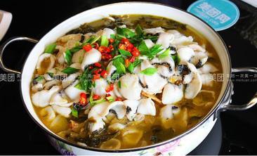 严厨老坛酸菜鱼-美团