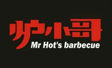 炉小哥烤肉-美团
