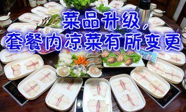 龙奥斑鱼庄-美团