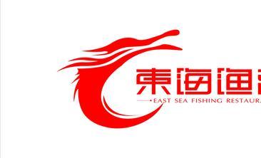 东海渔庄-美团