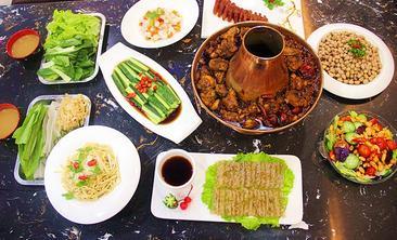 盛客火锅鸡-美团