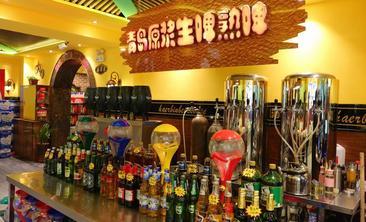 哈尔滨啤酒馆-美团
