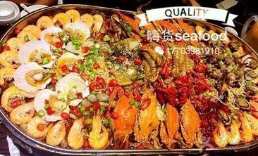 嗨货seafood海鲜大咖-美团
