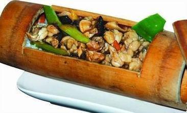 竹香居竹筒饭-美团