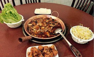 剔骨铜锅牛肉-美团