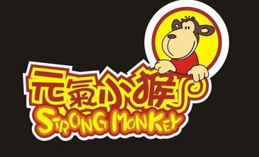 元气小猴-美团
