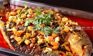 奇鱼夫烤鱼-美团
