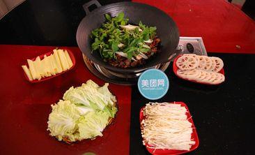 马老五麻辣牛肉火锅-美团