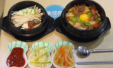 好妈妈韩国料理-美团