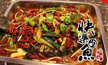 快乐的鱼烤鱼-美团