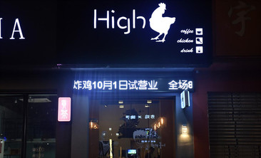 high韩国料理-美团