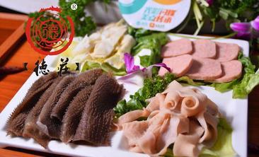 重庆德庄火锅-美团