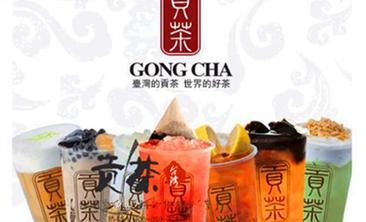 贡茶 GONG CHA-美团