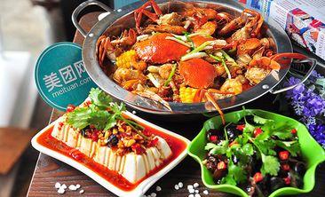 肉蟹煲时尚主题餐厅-美团