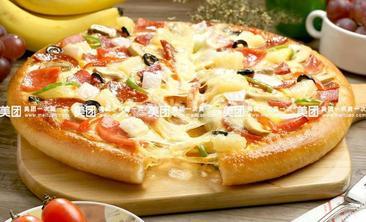 遇见披萨-美团