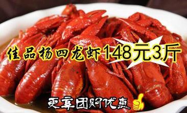 杨四渔港-美团