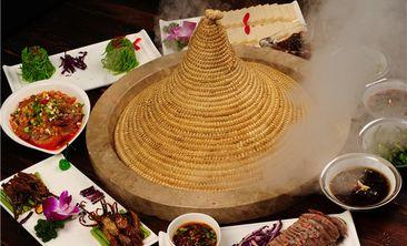 石尚·云南蒸汽石锅鱼-美团