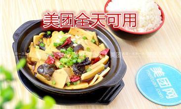 清真速味居黄焖鸡米饭-美团