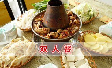 尚客火锅鸡-美团