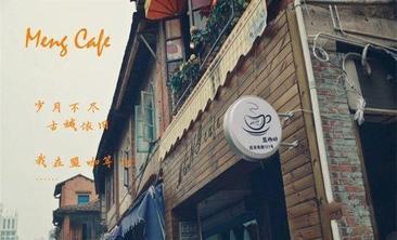 盟咖啡-美团
